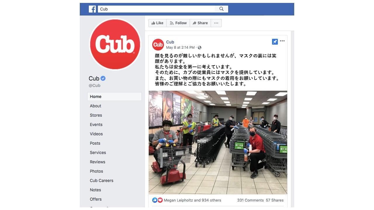 CubFacebook